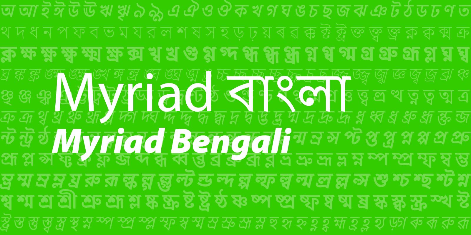 Summary -> Myriad Arabic Typekit
