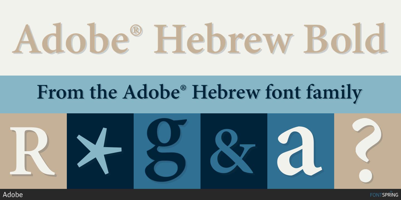 Fontspring | Adobe® Hebrew Fonts by Adobe