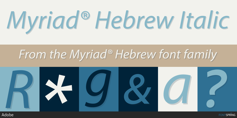 Fontspring | Myriad® Hebrew Fonts by Adobe