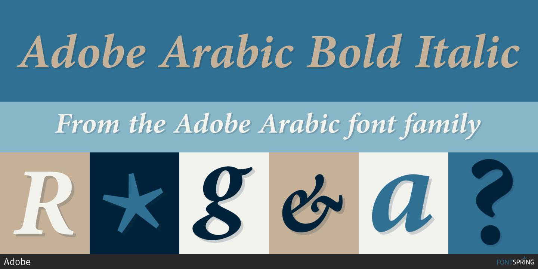 Fontspring   Adobe Arabic Fonts by Adobe