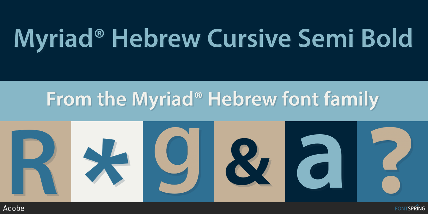 The Myriad Hebrew Semibold Font Free Download {Forum Aden}