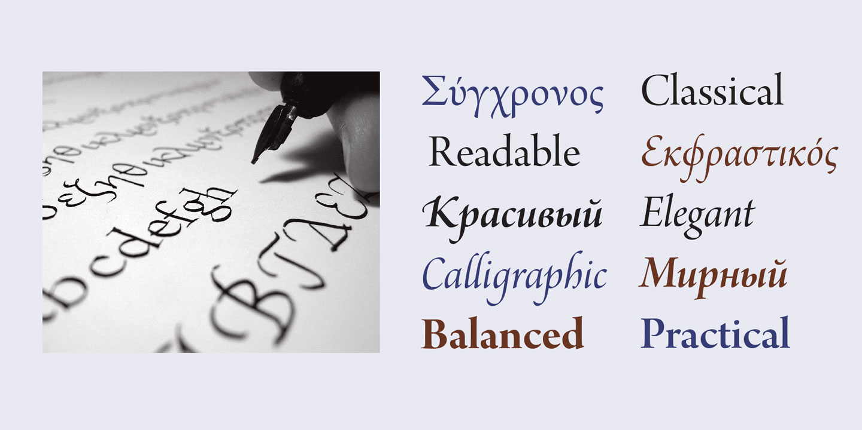 Fontspring | Arno Pro Fonts by Adobe