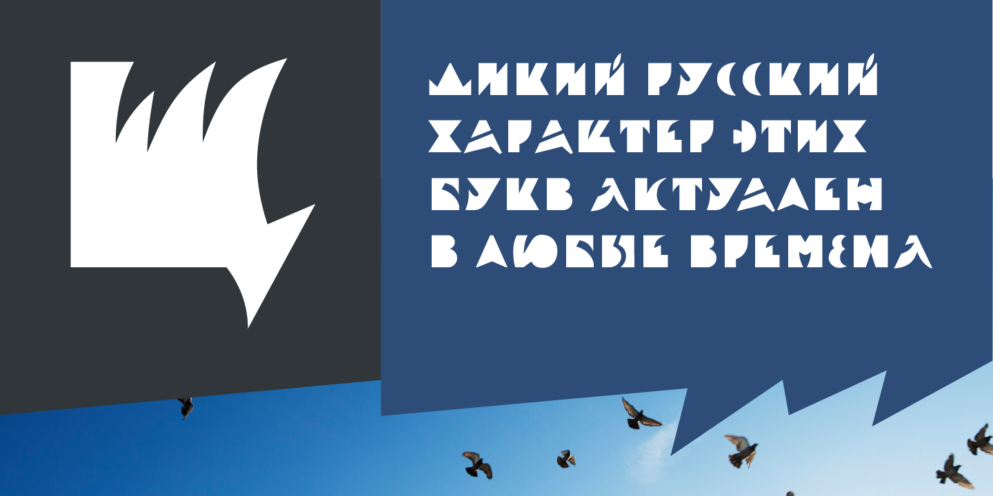 Ardent font family - 5