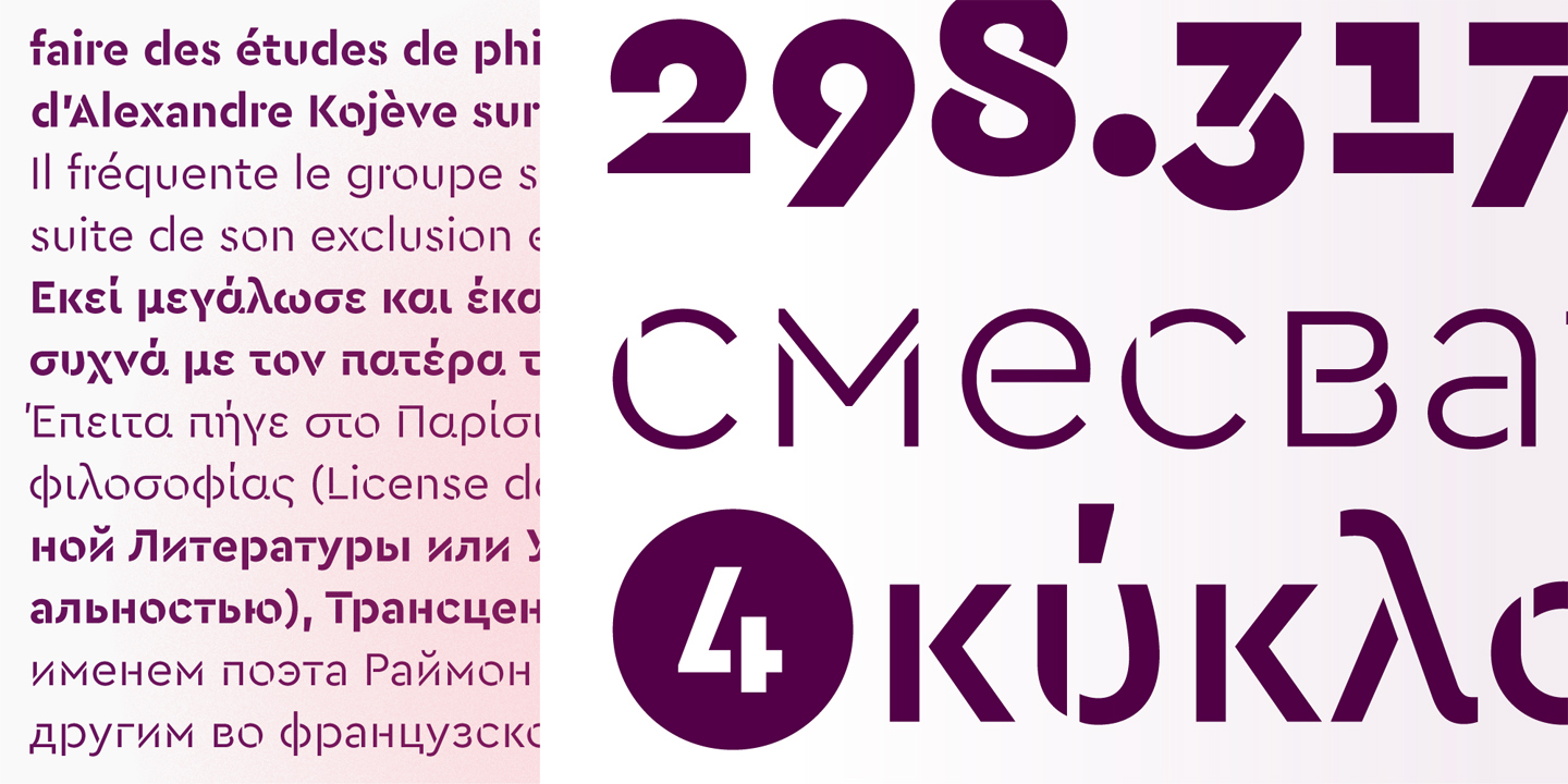 Fontspring | Cera Stencil Pro Fonts by TypeMates