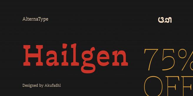 Hailgen Poster