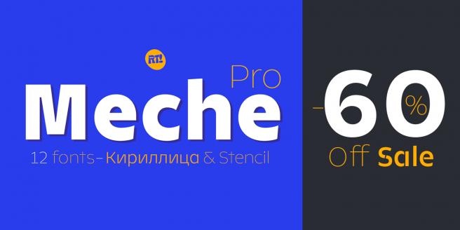 Meche Pro Poster
