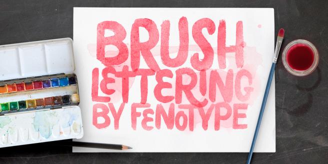 Poster Brush Poster2